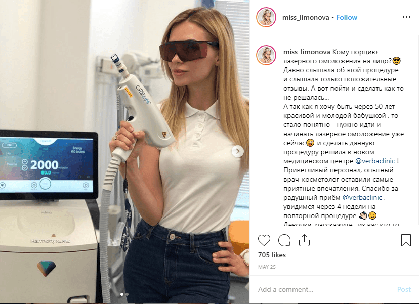 Instagram influencers alma lasers
